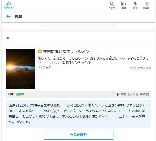 f:id:yukiusagi-home:20191226230026p:plain