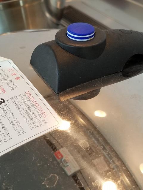 f:id:yukiusagi-home:20200104225119j:plain