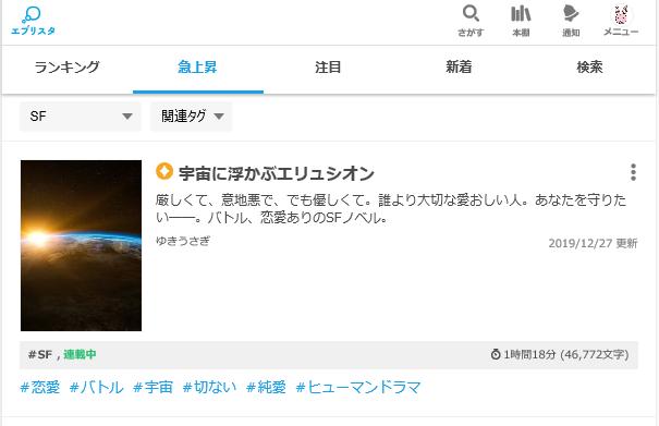 f:id:yukiusagi-home:20200106003940p:plain