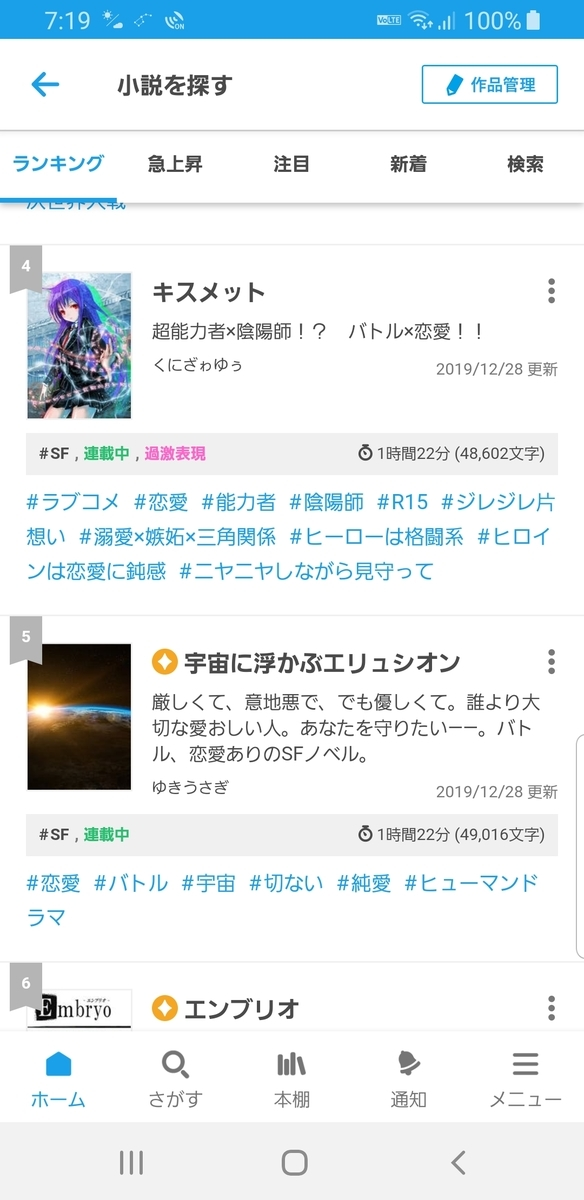 f:id:yukiusagi-home:20200106004554j:plain