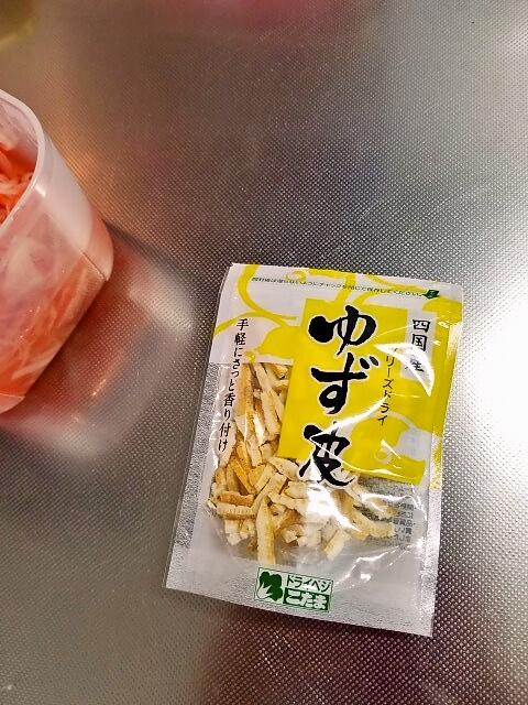 f:id:yukiusagi-home:20200109230313j:plain