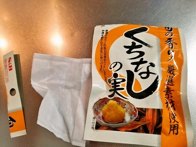 f:id:yukiusagi-home:20200111233745j:plain