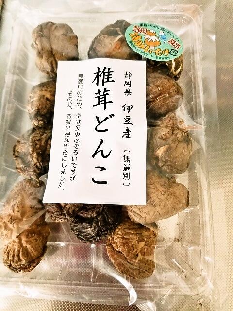 f:id:yukiusagi-home:20200115115431j:plain
