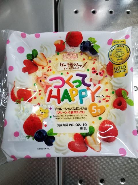 f:id:yukiusagi-home:20200217163433j:plain
