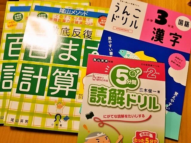f:id:yukiusagi-home:20200304224428j:plain