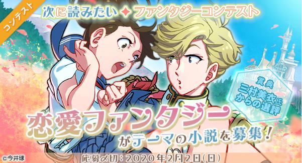 f:id:yukiusagi-home:20200417205743p:plain