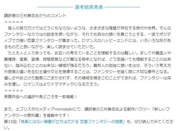 f:id:yukiusagi-home:20200417205758p:plain