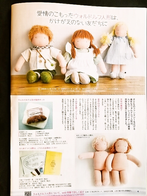 f:id:yukiusagi-home:20200519152529j:plain