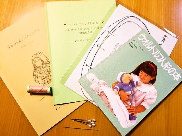 f:id:yukiusagi-home:20200519154643j:plain