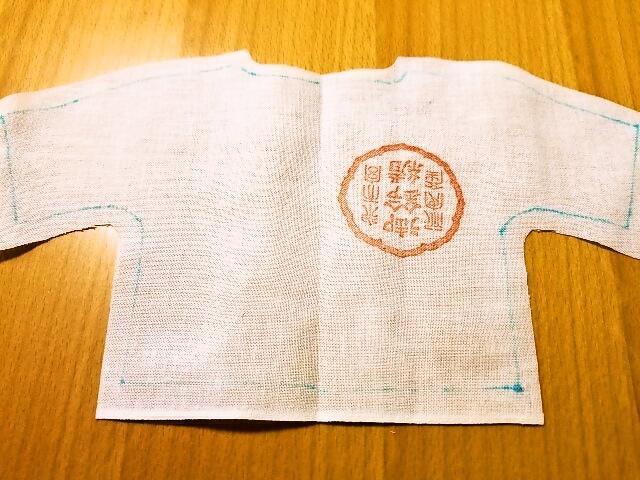 f:id:yukiusagi-home:20200522232725j:plain