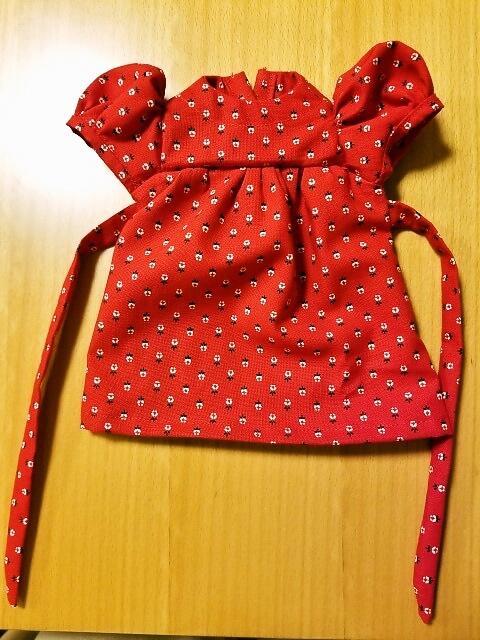 f:id:yukiusagi-home:20200522232855j:plain