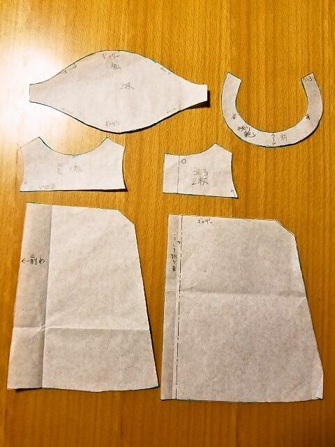 f:id:yukiusagi-home:20200522234618j:plain