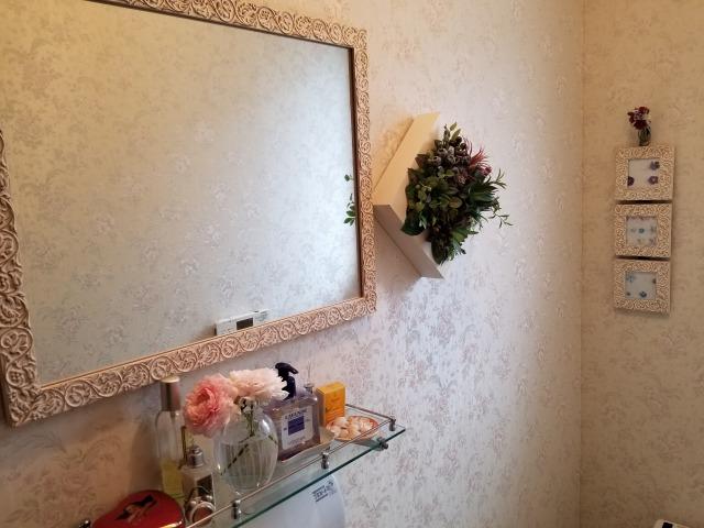 f:id:yukiusagi-home:20200601232536j:plain