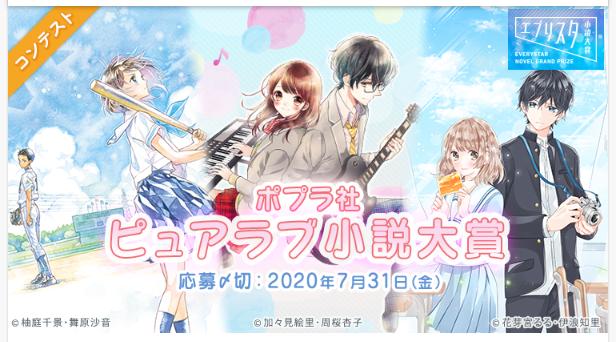f:id:yukiusagi-home:20200721093402p:plain