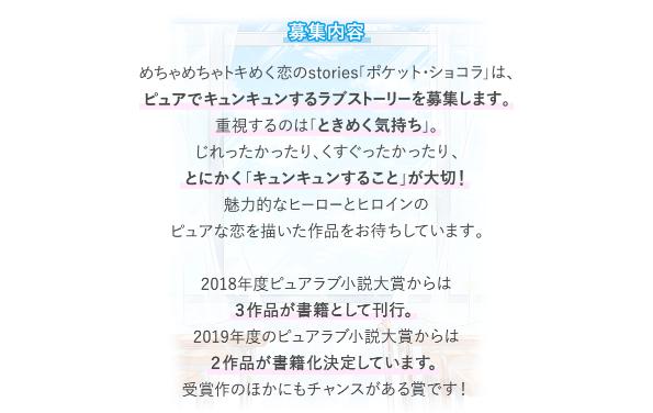 f:id:yukiusagi-home:20200721100625p:plain