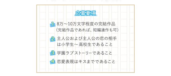 f:id:yukiusagi-home:20200721100740p:plain