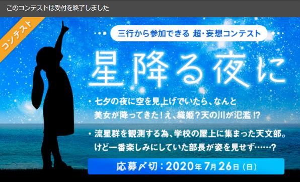f:id:yukiusagi-home:20200910123749p:plain
