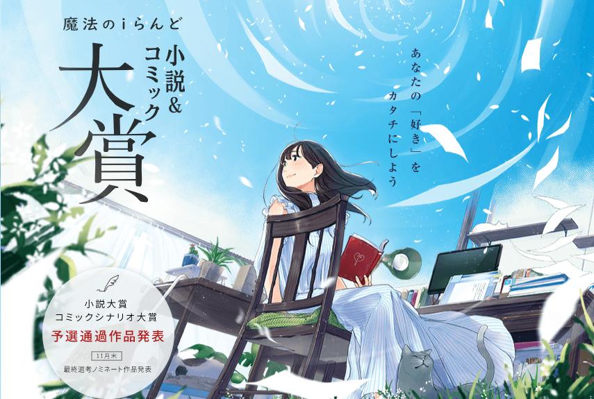 f:id:yukiusagi-home:20201030231022p:plain