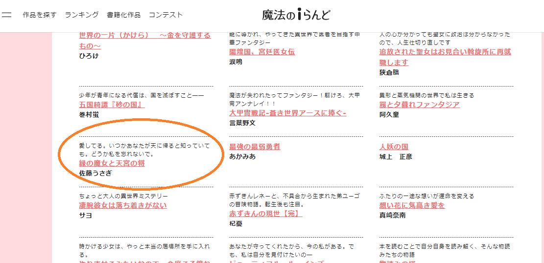 f:id:yukiusagi-home:20201030232511p:plain