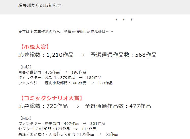 f:id:yukiusagi-home:20201030232904p:plain