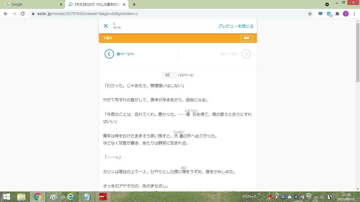 f:id:yukiusagi-home:20210405234026p:plain