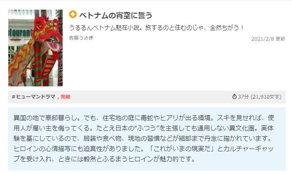 f:id:yukiusagi-home:20210420142559p:plain