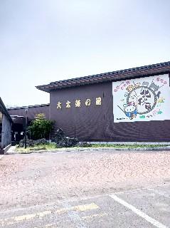 f:id:yukiusagi946:20210429232651j:plain