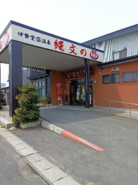 f:id:yukiusagi946:20210430221606j:plain