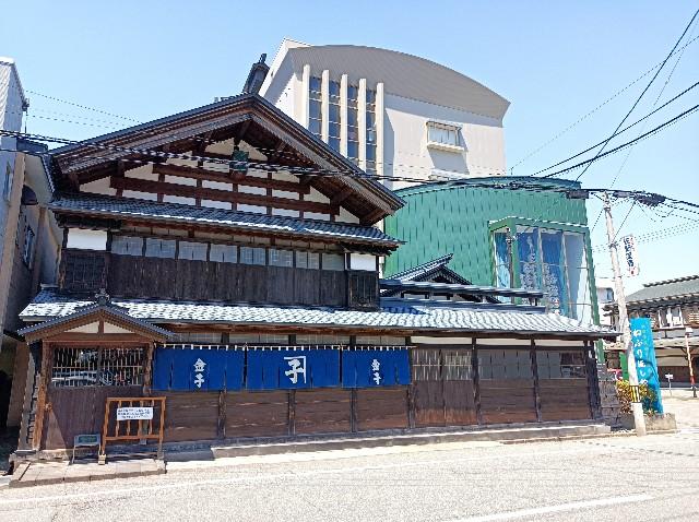 f:id:yukiusagi946:20210501221245j:plain