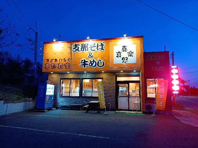 f:id:yukiusagi946:20210502172606j:plain