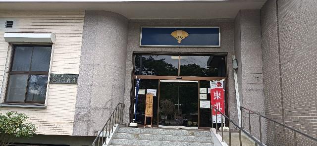 f:id:yukiusagi946:20210503180158j:plain