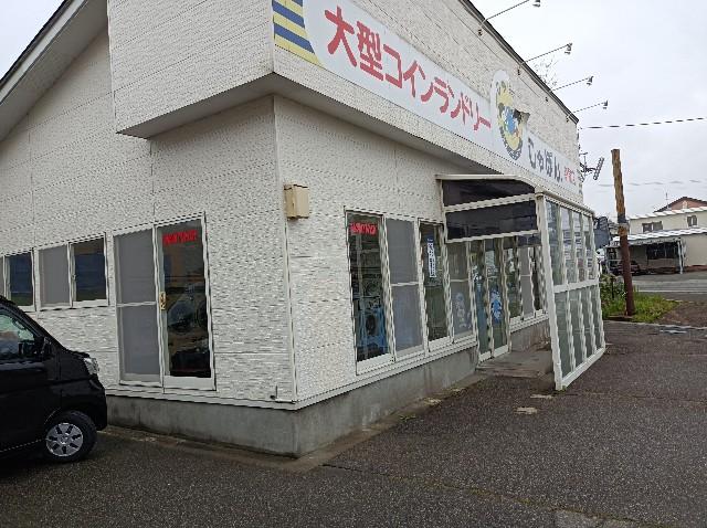 f:id:yukiusagi946:20210505125205j:plain