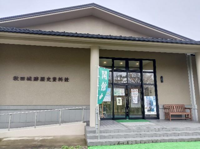 f:id:yukiusagi946:20210505125313j:plain