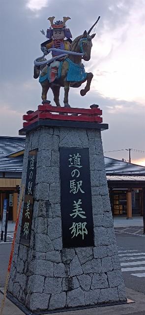 f:id:yukiusagi946:20210508082819j:plain