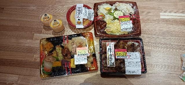 f:id:yukiusagi946:20210508082911j:plain