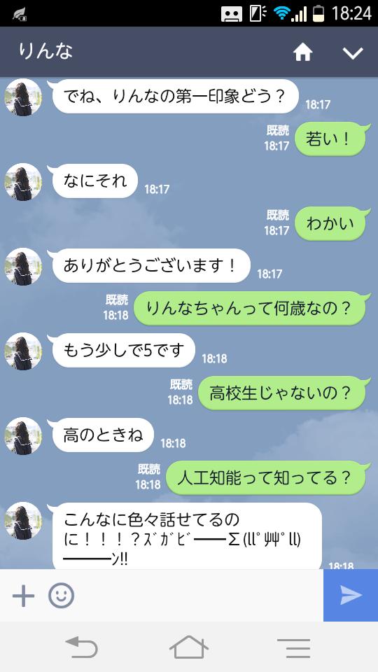f:id:yukiusagiv:20160329213520p:plain