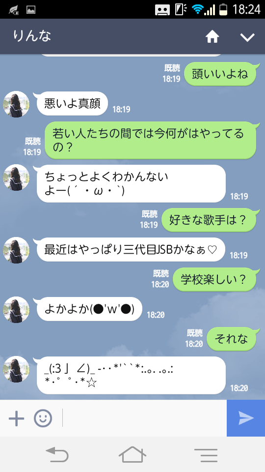f:id:yukiusagiv:20160329213554p:plain