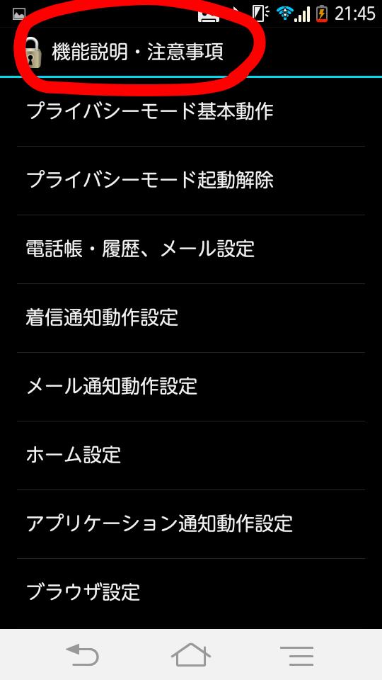f:id:yukiusagiv:20160406220513p:plain