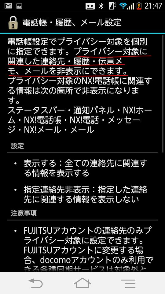 f:id:yukiusagiv:20160406220534p:plain