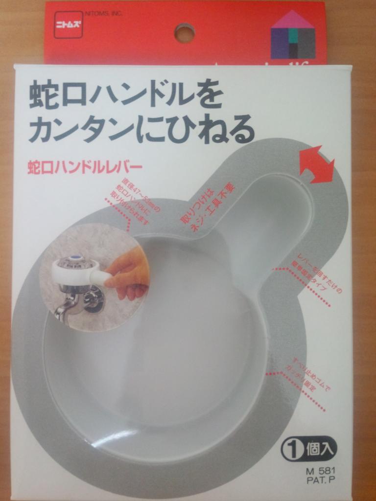 f:id:yukiusagiv:20161012214354p:plain