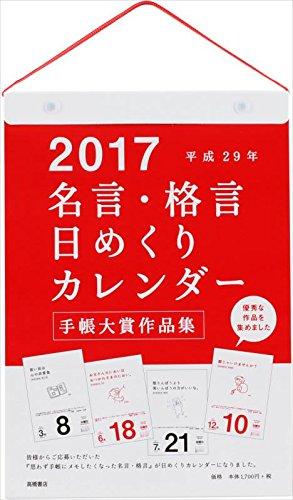 f:id:yukiusagiv:20161114124810j:plain