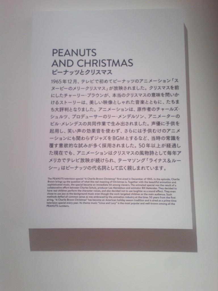 f:id:yukiusagiv:20161117165744j:plain
