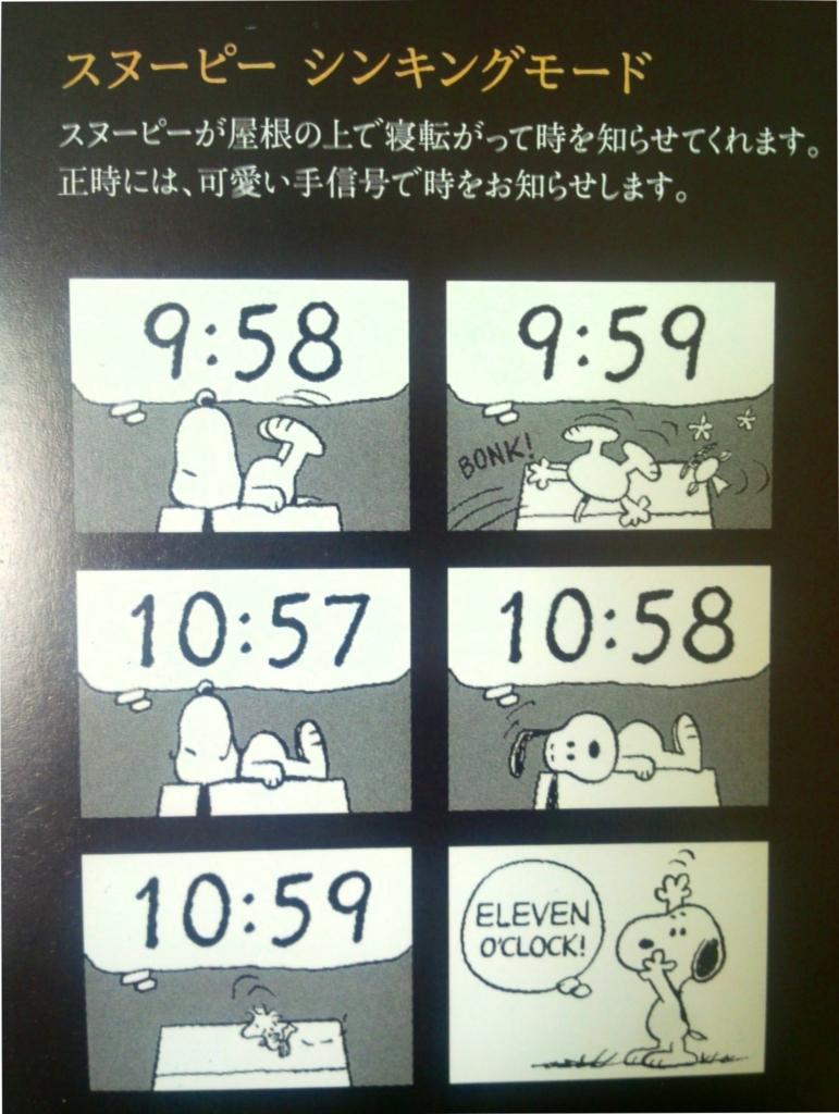 f:id:yukiusagiv:20161120185411j:plain