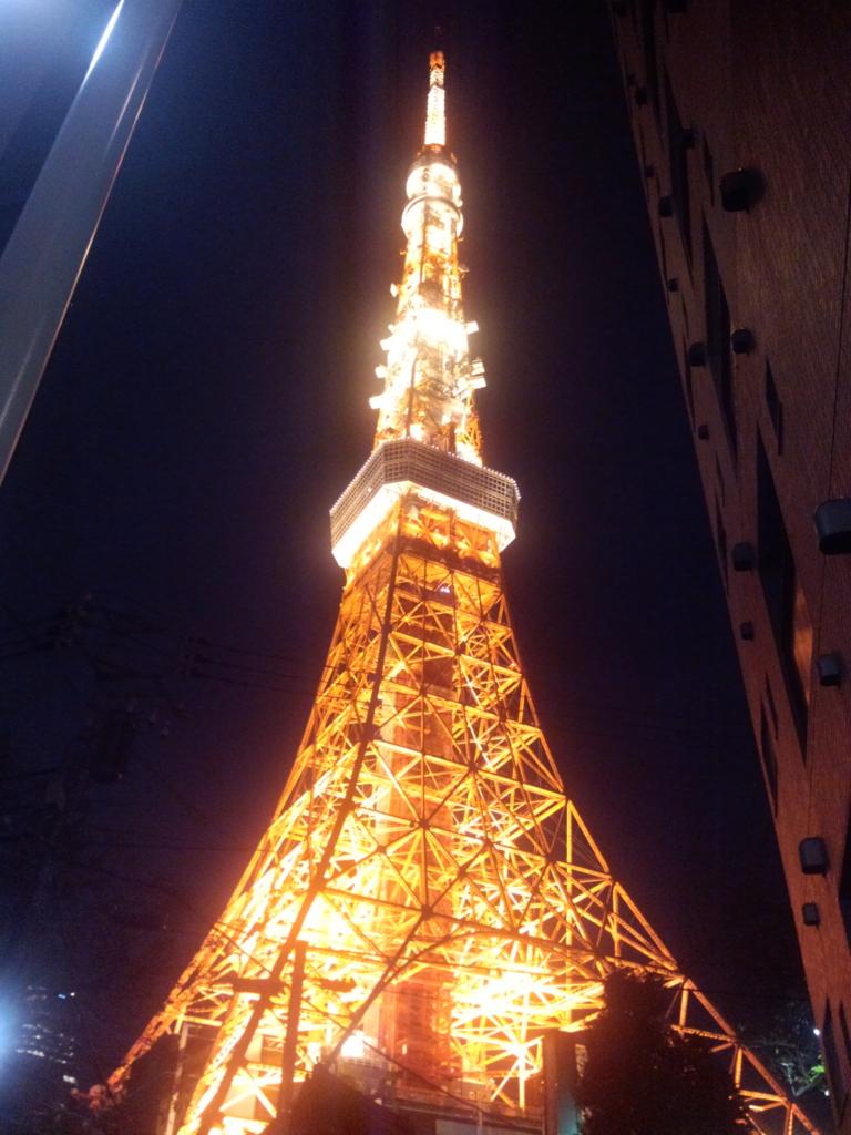 f:id:yukiusagiv:20161124151916j:plain