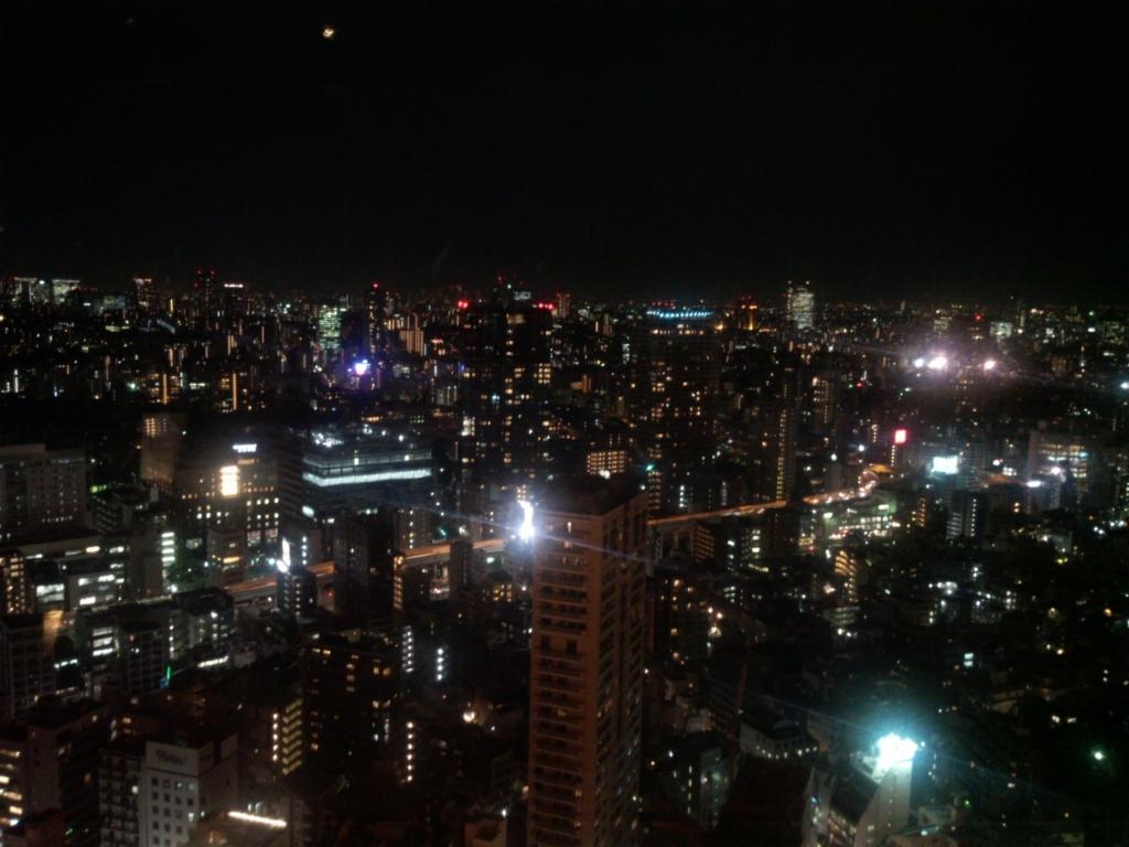 f:id:yukiusagiv:20161124152333j:plain