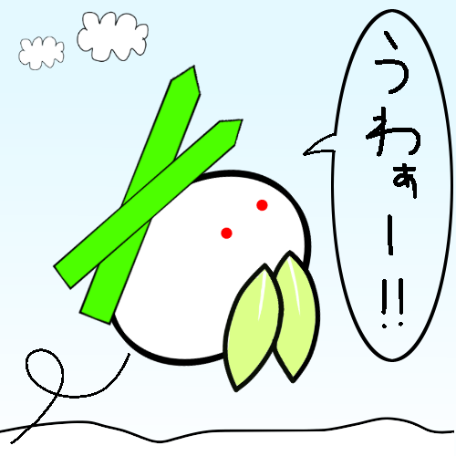 f:id:yukiusagiv:20161129002739p:plain