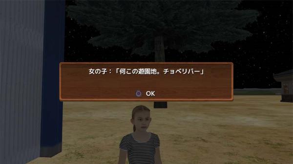 f:id:yukiusagiv:20161223025029p:plain