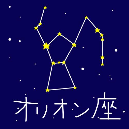 f:id:yukiusagiv:20170109230439p:plain