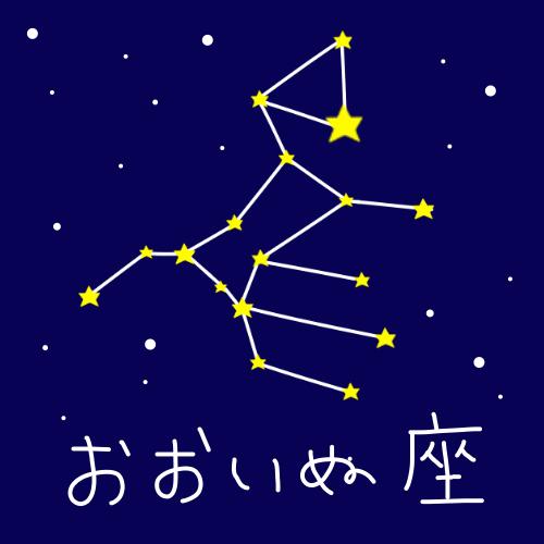 f:id:yukiusagiv:20170109230511p:plain
