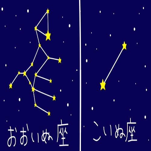 f:id:yukiusagiv:20170109230723p:plain